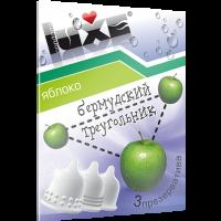 Презервативы с ароматом яблока Бермудский треугольник - Luxe - 3 шт