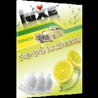 Презервативы Luxe Золотой Кадиллак с ароматом лимона - 3 шт